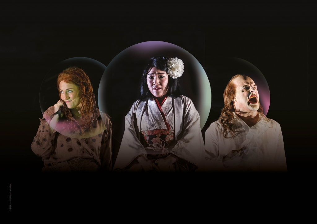 SCREENING | GLYNDEBOURNE: MADAMA BUTTERFLY | TUESDAY 26 JUNE